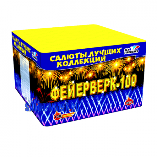 Фейерверк-100 (А)