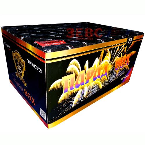 Парад box